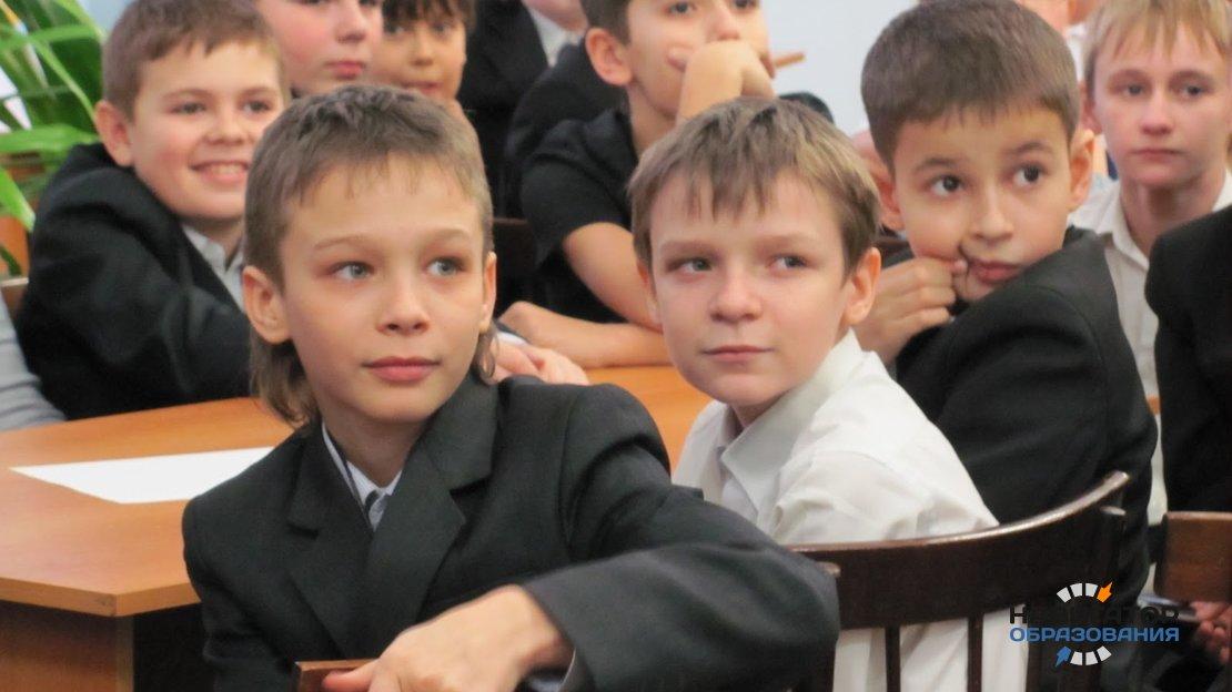 Рособрнадзором были выявлены нарушения при приеме в школу