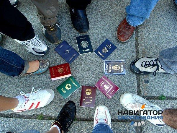 Большинству российских студентов не выдали американские визы