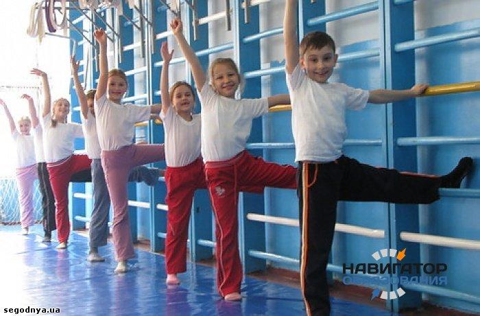 Путин рассказал о важности занятий физкультурой