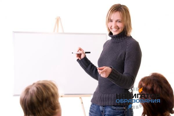 В вузах на 30% сократят число преподавателей