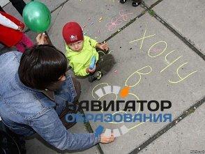 В Туле выделят 1 миллиард рублей на развитие дошкольного образования