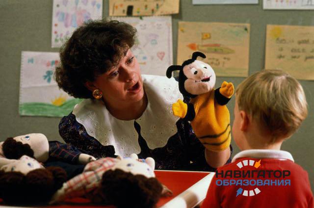 Новая подготовка воспитателей детских садов