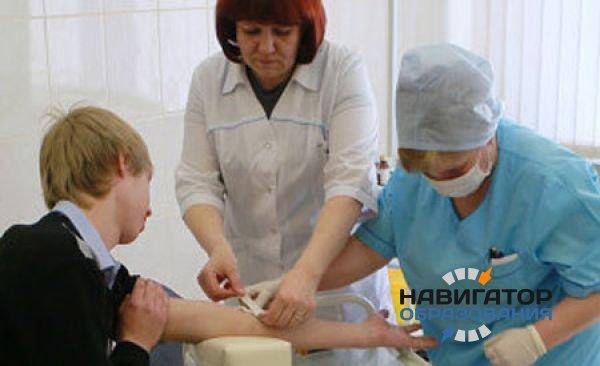 Депутаты Госдумы одобрили тестирование на наркотики учащихся школ