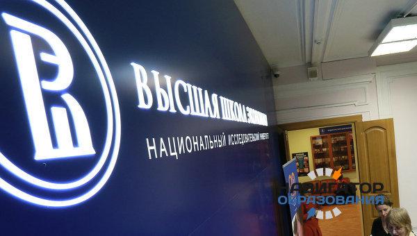 Восемь университетов в России примут участие в одной из образовательных выставок в Индии