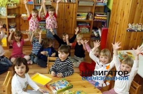 Школьные занятия полностью запретят в детских садах