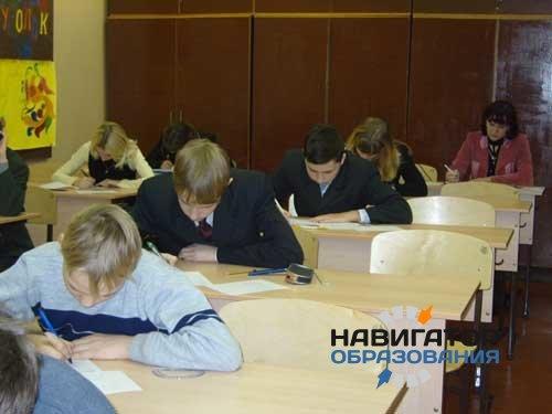 Рособрнадзор призвал всех россиян наблюдать за ЭГЭ