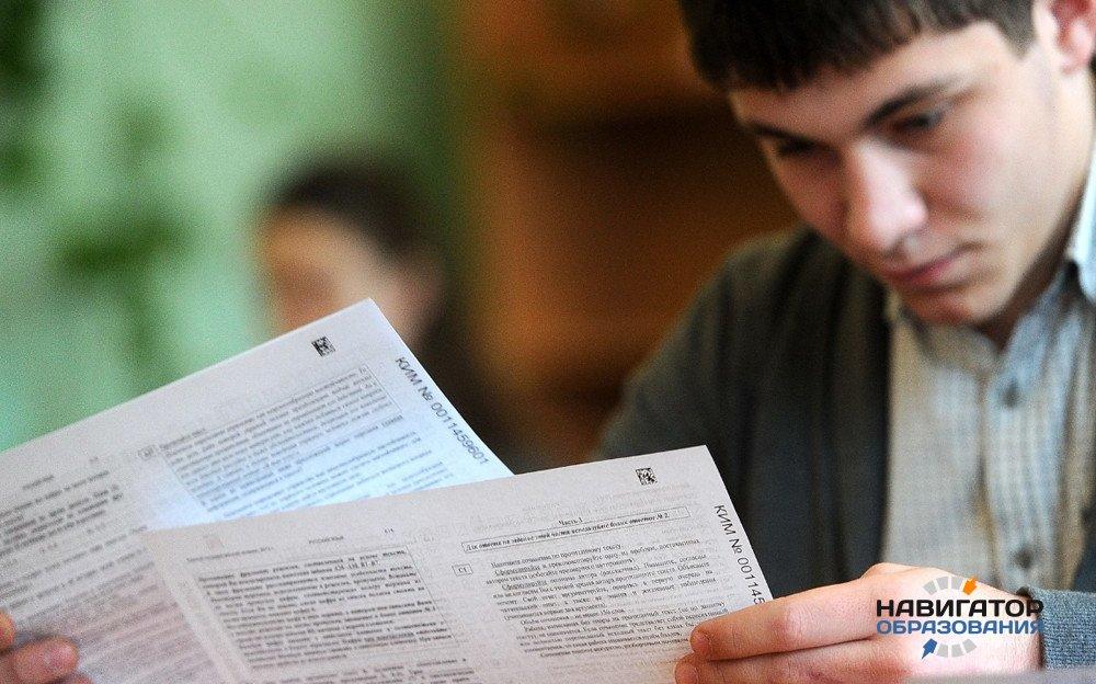 Только 5% выпускников российских школ полностью готовы к сдаче ЕГЭ
