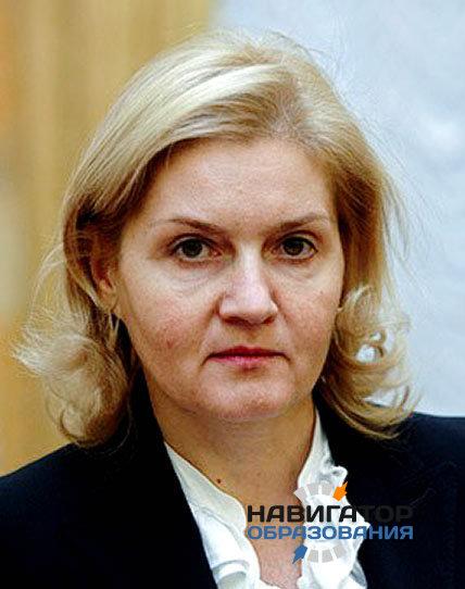 Из госбюджета был выделен 1 трлн рублей на развитие дошкольного образования