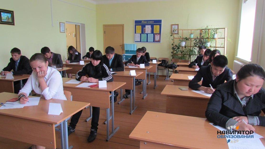 Психологи рассказали, как успешно сдать ЕГЭ и хорошо отметить последний школьный звонок