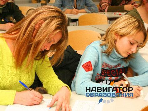 Средства подавления связи впервые будут использоваться в процессе ЕГЭ во Владивостоке