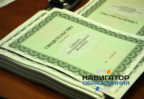 Жулики в работе: продажа сертификатов ЕГЭ в сети