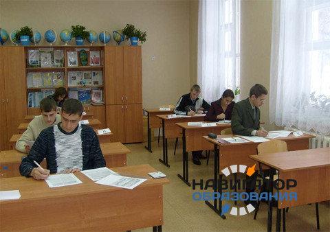 В Рособрнадзоре пообещали разобраться с учениками, выложившими ответы к ЕГЭ в интернете