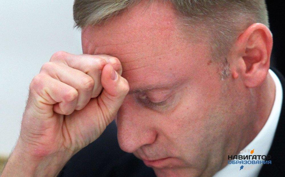 Дмитрий Ливанов рассказал об утечке вариантов ЕГЭ в социальные сети