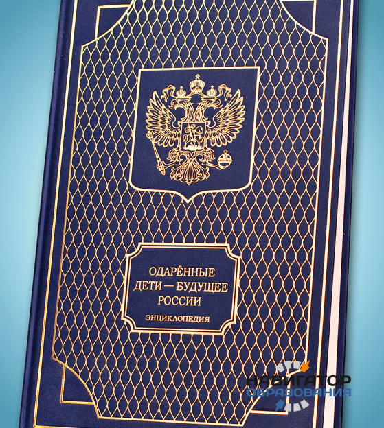 Ненецкий школьник Алексей Слюдов включён в энциклопедию «Одарённые дети – будущее России»