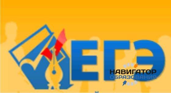 Конкурс на развитие системы сдачи ЕГЭ по информатике был объявлен Минобрнауки