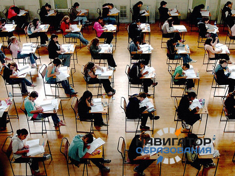 Составлен список школ-нарушителей правил сдачи ЕГЭ
