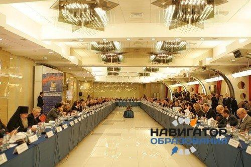 Члены Общественной палаты призывают бороться за чистоту ЕГЭ