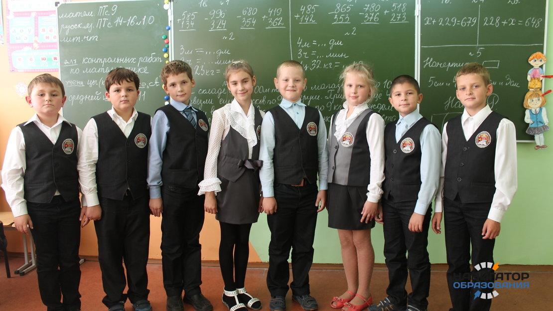 В Департаменте образования Москвы определили нормативы для школьной формы