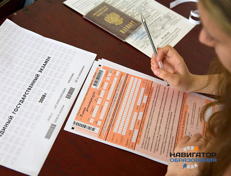 100-бальные результаты ЕГЭ ставропольских школьников поставлены под сомнение