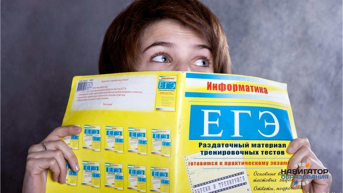 Члены Общественной Палаты РФ предложили методы борьбы с нарушениями на ЕГЭ