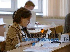 Главными темами звонков в ОП стал ЕГЭ-туризм и слабая подготовка преподавателей