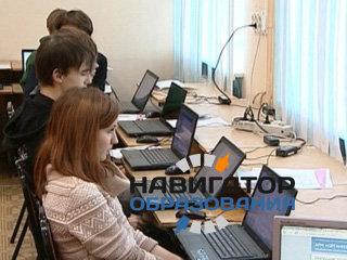 Идея сдачи ЕГЭ на компьютере смущает представителей Рособрнадзора