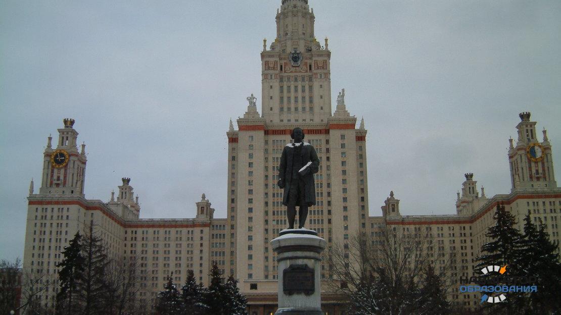 МГУ вновь возглавил национальный рейтинг университетов