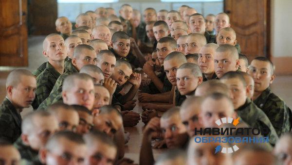 Льготы при поступлении в вузы для детей военнослужащих никто не отменил