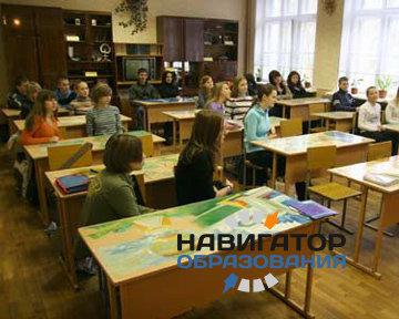 В России растет число школ, работающих в две смены