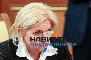 Ольга Голодец пригрозила уголовной ответственностью нарушителям ЕГЭ