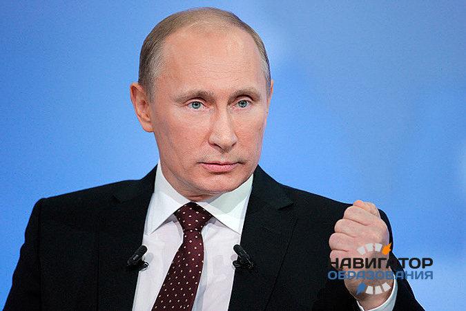Путин: российские школы отстают в оснащении