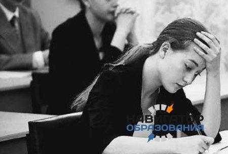 Сочинения снова могут быть включены в список экзаменационных заданий