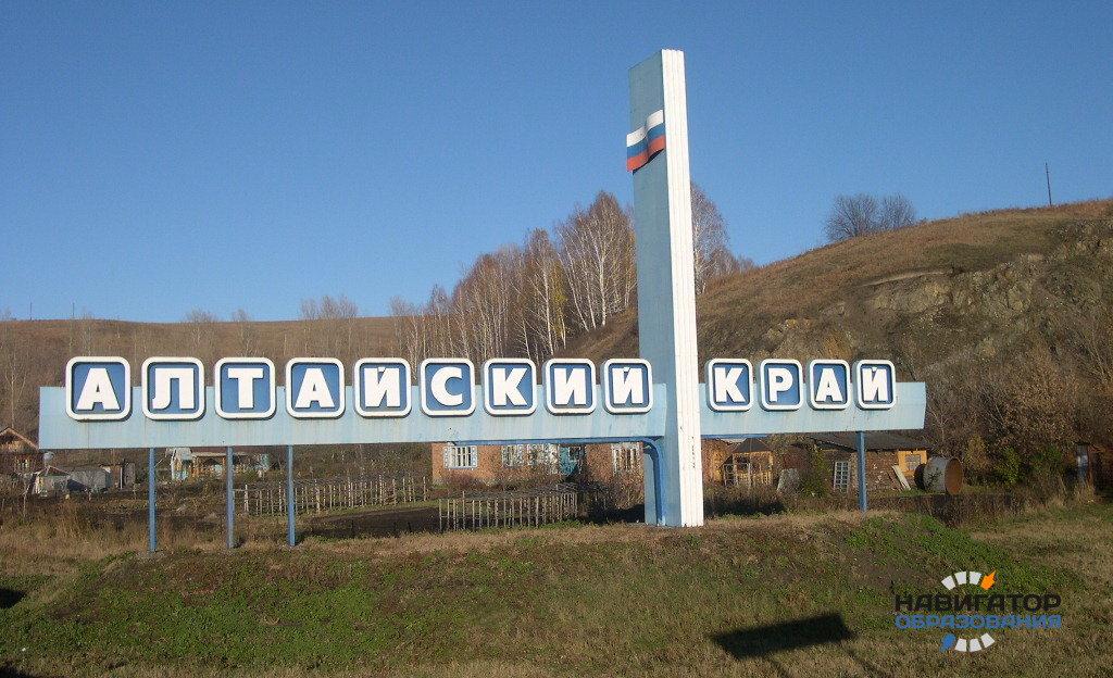 Губернатор Алтайского края: этим летом сельским школам будет уделено особое внимание