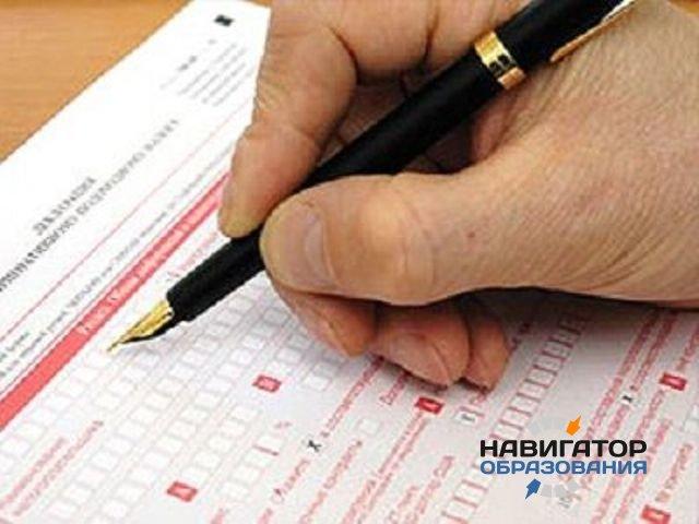 Российские ректоры начали публиковать информацию о своих доходах