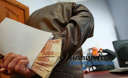 Против руководителя центра ЕГЭ в Кабардино-Балкарии возбудили уголовное дело