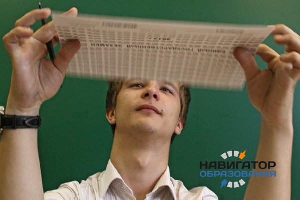 Последний ЕГЭ по литературе и географии стартовал в России