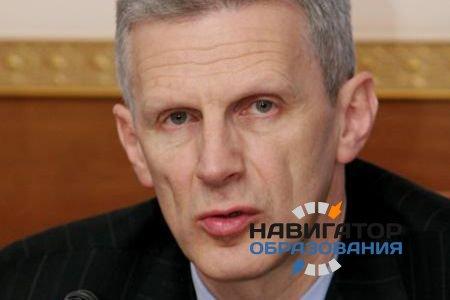 Представители власти РФ отрицают введение платного образования