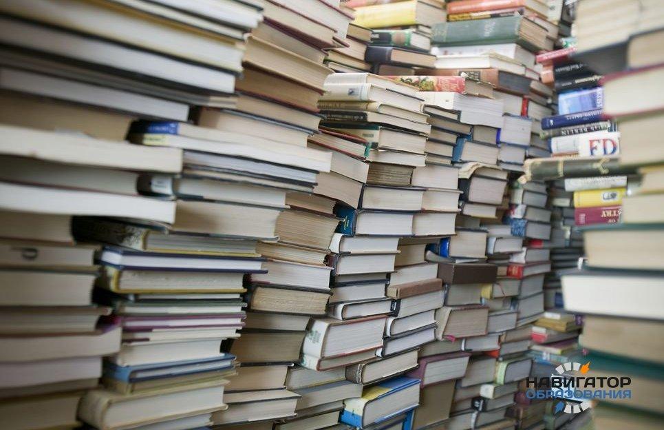 В России хотят ввести единые учебники по всем школьным предметам