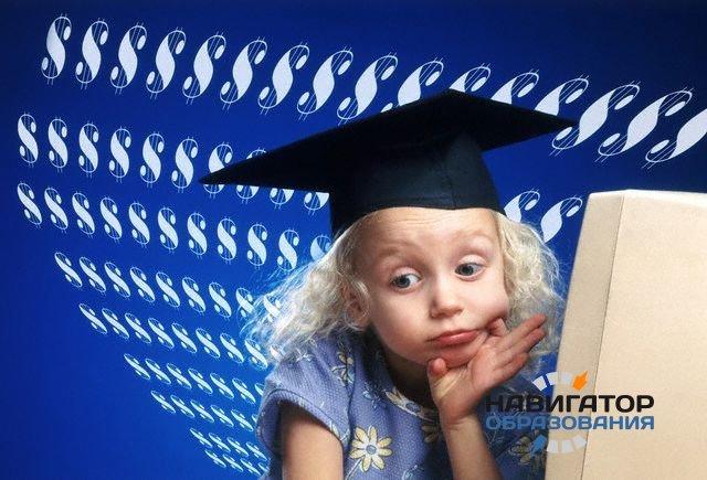 Минобрнауки создаст специальный портал об одаренных детях