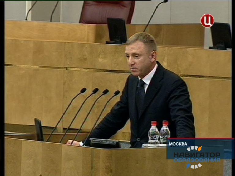 Депутаты Госдумы хотят увеличить расходы на образование