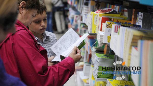 Разработку единого учебника истории поддержала большая часть россиян