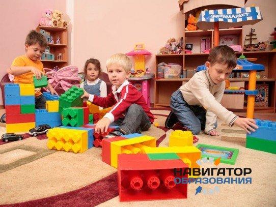 Эксперты: частный сектор дошкольного образования необходимо выводить из тени