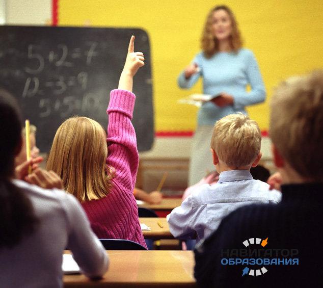 Дума Ставрополья просит Минобрнауки выделить целевые места в местных ВУЗах для обучения педагогов