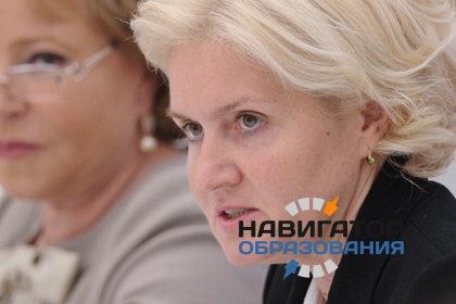 Все институты РАН должны будут представлять свои программы развития