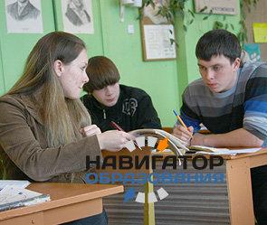 Всемирный банк: российское образование уничтожает детскую креативность