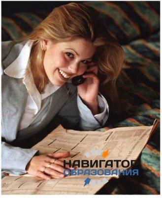 За текущий год число вакансий для российских студентов увеличилось на 40%