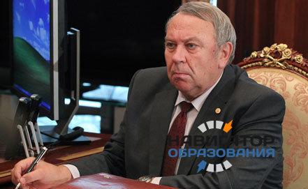 Президент России не поддержал идею о переносе реформы РАН