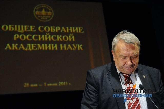 Эксперты: реформирование РАН является острой необходимостью