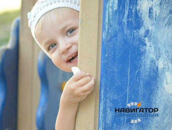 На Южном Урале стартовала модернизация дошкольного образования