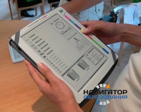 В каждой школе появятся электронные приложения в качестве дополнения к учебникам